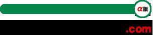 中小企業経営者のための人事労務問題解決サイト|解決 中小企業診断士サーチポータル